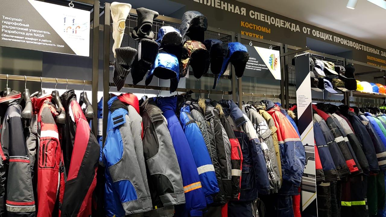 Магазин Рабочей Одежды В Москве На Совхозной