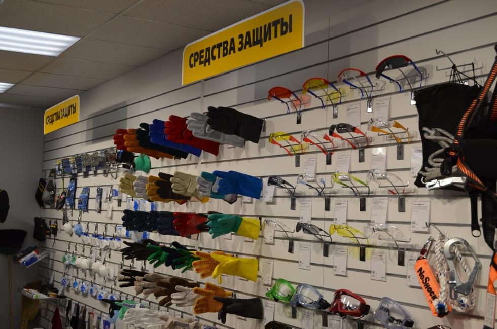 Магазин Рабочей Одежды В Люберцах