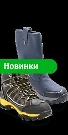 novinki275.png.pagespeed.ce.kei45a4vzG - Щиток росомз визион нбт 2